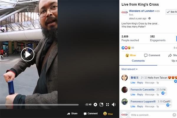 Video Facebook Meraviglie di Londra